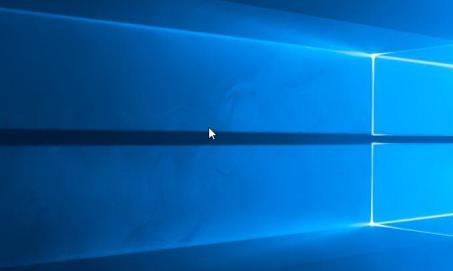 Cursor Stuck on Server 2016 – Tim Graves